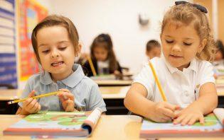 Kindergarten at Great Hearts